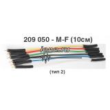 209050-M-F-10