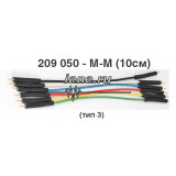 209050-M-M-10