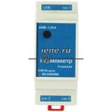 Измеритель температуры USB - базовый комплект АМЕ-1204
