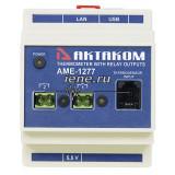 Контроллер с USB/LAN/Web доступом (2 релейных канала) АМЕ-1277
